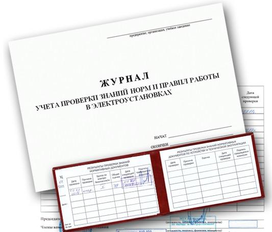 Пример документов